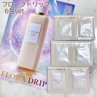 ALBION - 【ALBION】アルビオン フローラドリップ 化粧液 サンプル 6包