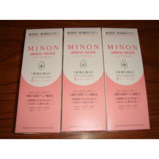 ミノン(MINON)のMINON(ミノン) アミノモイスト モイストチャージ ローションII 3個(化粧水/ローション)