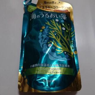 海のうるおい藻 コンディショナー 詰替用(420ml)