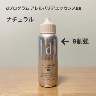 シセイドウ(SHISEIDO (資生堂))のd プログラム アレルバリア エッセンス BB ナチュラル 40ml(BBクリーム)