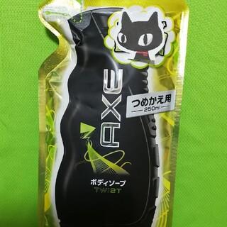 ユニリーバ(Unilever)のAXE ボディソープTWIST  (爽やかなシトラスの香り)(ボディソープ/石鹸)