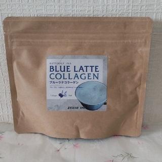 ブルーラテコラーゲン(茶)