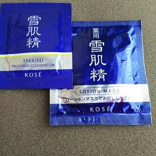 セッキセイ(雪肌精)のKOSE コーセー 雪肌精 ローションマスク トリートメント クレンジング(パック/フェイスマスク)