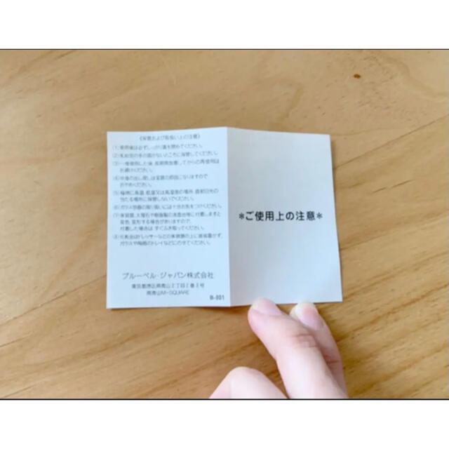 Annick Goutal(アニックグタール)のアニックグタール ローズポンポン 50ml 箱 ショップ袋 コスメ/美容の香水(香水(女性用))の商品写真
