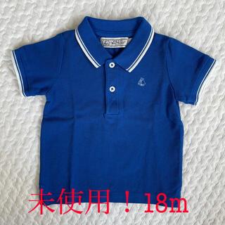 プチバトー(PETIT BATEAU)の未使用!プチバトー ブルー半袖ポロシャツ18m(シャツ/カットソー)