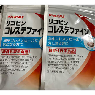 カゴメ(KAGOME)のカゴメ リコピンコレステファイン(その他)