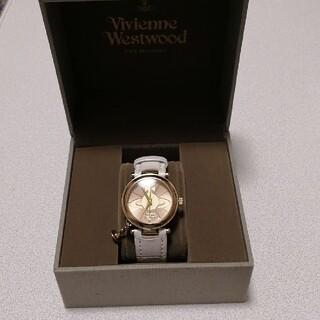 Vivienne Westwood - お値下げしました!Vivienne Westwood レディース腕時計