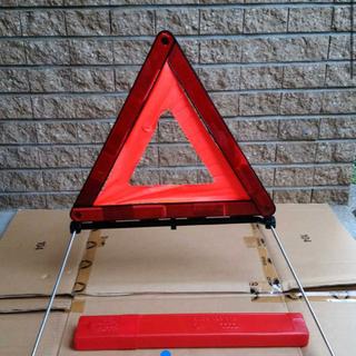 AUDI - GWセール)三角停止板 新品未使用 アウディ フォルクスワーゲン 純正品