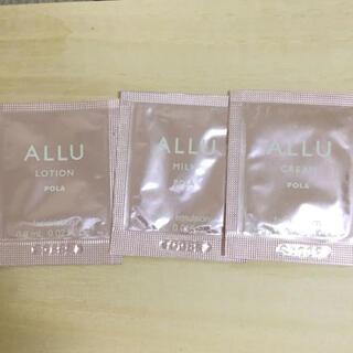 ポーラ(POLA)のPOLA ポーラ ALLU アリュー ローション ミルク クリーム サンプル(化粧水/ローション)