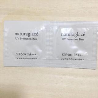 ナチュラグラッセ(naturaglace)のナチュラグラッセ UVプロテクションベースN サンプル(化粧下地)