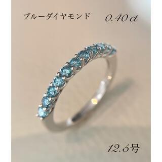 STAR JEWELRY - 【ソーティング付】アイスブルーダイヤモンド 0.40ct K18WG 12.5号