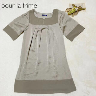 プーラフリーム(pour la frime)のpour la frimeワンピース(ひざ丈ワンピース)