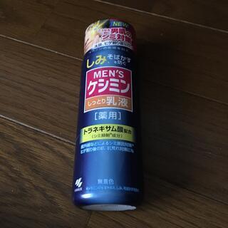 コバヤシセイヤク(小林製薬)のメンズケシミン 乳液(110ml)(乳液/ミルク)