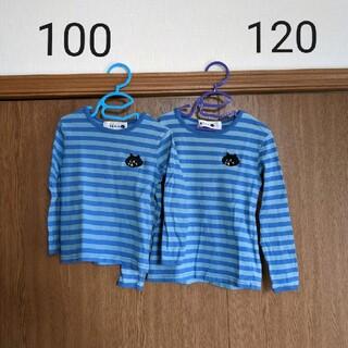 ネネット(Ne-net)のNe-net 100 120 にゃーボーダーTシャツセット(Tシャツ/カットソー)