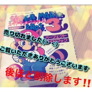 ディズニー(Disney)のディズニープリンセス プリンセスDVDコレクション ♡ プリンセス(アニメ)