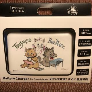 ディズニー(Disney)のディズニー・ヒグチユウコ モバイルバッテリーチャージャー(バッテリー/充電器)