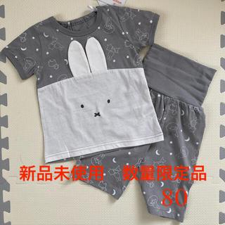 シマムラ(しまむら)のミッフィー パジャマ 半袖 80 新品未使用 タグ付き バースデイ(パジャマ)