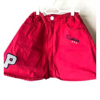 PINK-latte - ピンクラテ スカートパンツ 赤 165 M 目立ちます♡ 発表会