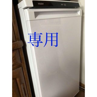 ハイアール(Haier)のHaier ハイアール ノンフロン電気冷凍庫 JF-NU102B(冷蔵庫)