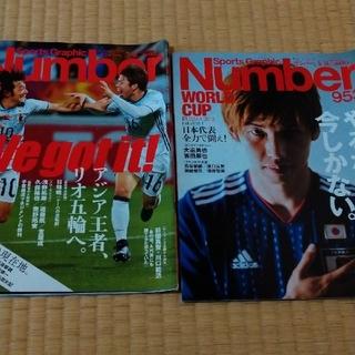 ブンゲイシュンジュウ(文藝春秋)の☆Sports Graphic Number (スポーツ・グラフィック ナンバー(趣味/スポーツ)
