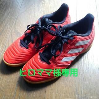 アディダス(adidas)のアディダス プレデター ジュニア フットサルシューズ 22.5cm(シューズ)