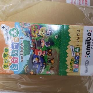 ニンテンドウ(任天堂)のとびだせ どうぶつの森 amibo カード box 20パック 新品未開封(Box/デッキ/パック)