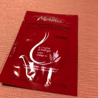 Melvita - メルヴィータ ヘアオイル