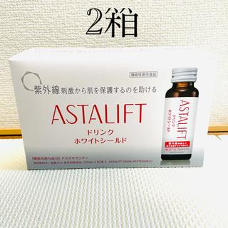 ASTALIFT - アスタリフト ホワイトシールドドリンク30ml10本×2箱