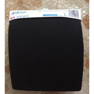 UNIQLO - UNIQLOエアリズムコットンリブ UVカットレギンス 10分丈 Lサイズ