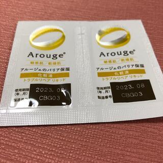 Arouge - アルージュK 化粧水