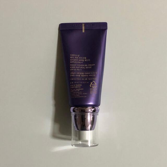 THE FACE SHOP(ザフェイスショップ)のザフェイスショップ BBクリーム コスメ/美容のベースメイク/化粧品(BBクリーム)の商品写真