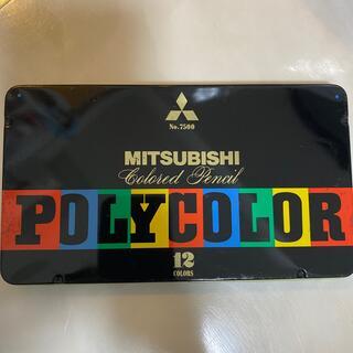 ミツビシ(三菱)の色鉛筆 三菱 12色(色鉛筆)