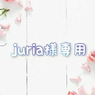 juria様専用(CD/DVD収納)