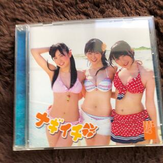 エヌエムビーフォーティーエイト(NMB48)のナギイチ CD(ポップス/ロック(邦楽))