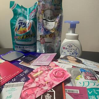 シセイドウ(SHISEIDO (資生堂))の洗剤+化粧品サンプル100点セット(その他)