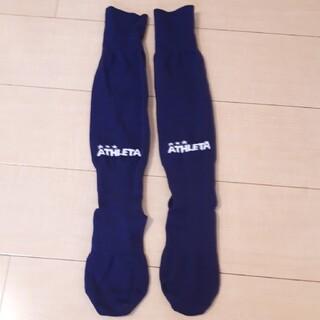 アスレタ(ATHLETA)のATHLETA 靴下 サッカーソックス ネイビー 紺色(その他)