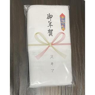 hender scheme / Towel
