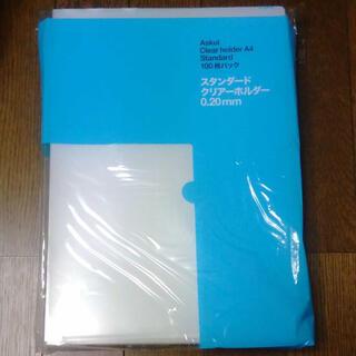 【40枚セット】A4 クリアファイルクリアホルダー 透明 無 地 白 アスクル(クリアファイル)