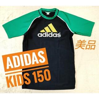 アディダス(adidas)の☆美品150cm☆ アディダス キッズ ラッシュガード 半袖(水着)