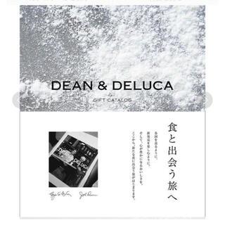 DEAN & DELUCA - DEAN & DELUCA ギフトカタログ ブックタイプ チャコール