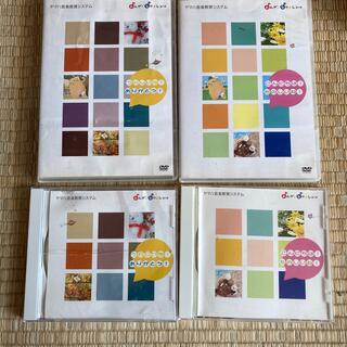 ヤマハ(ヤマハ)のヤマハ おんがくなかよしコース CD/DVD フルセット(キッズ/ファミリー)