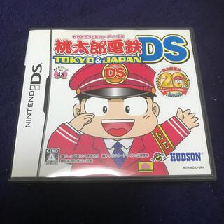 ハドソン(HUDSON)の桃太郎電鉄DS~TOKYO&JAPAN DS 空箱のみ(携帯用ゲームソフト)