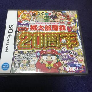ハドソン(HUDSON)の桃太郎電鉄20周年 DS 空箱のみ(携帯用ゲームソフト)