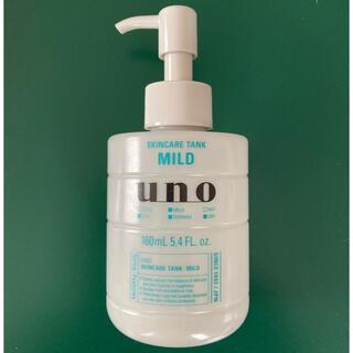 ウーノ(UNO)のウーノ スキンケアタンク マイルド(160ml)(化粧水/ローション)