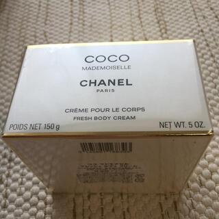 CHANEL - シャネル ココ マドモアゼル フレッシュ ボディ クリーム 150g