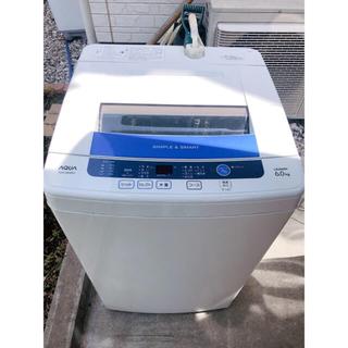 【2013年製】AQUA 洗濯機6.0kg