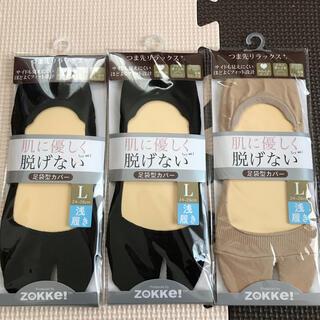 マルタンマルジェラ(Maison Martin Margiela)のラスト2点 新品未使用 Lサイズ3足セットエアリフト マルジェラ足袋ソックス(ソックス)