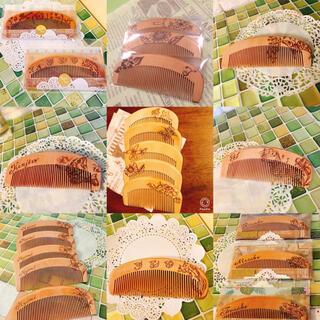 アート系 ウッドバーニング ご希望の絵柄を焼き付けます つばき油 漬け込み 櫛(その他)