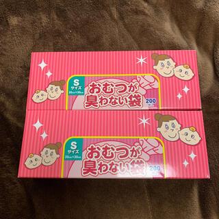 おむつが臭わない袋Sサイズ200枚2個セット(紙おむつ用ゴミ箱)