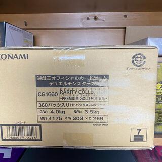 ユウギオウ(遊戯王)の遊戯王ocg レアリティコレクション3 カートン未開封 レアコレ3(Box/デッキ/パック)